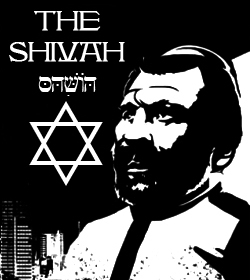 Review de The Shivah
